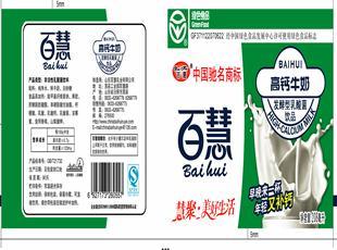 百慧高钙牛奶1