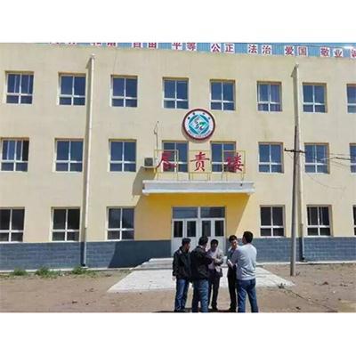 河北省保定市安新县教育局碳纤维电暖器项目