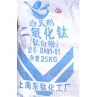 供应锐钛型钛白 粉专