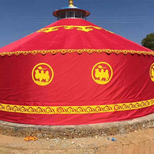 红色蒙古包帐篷