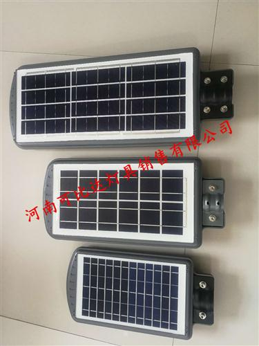 太阳能一体化,功率20/40/60w