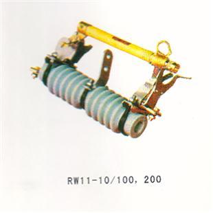 交流高压熔断器1