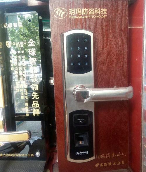 郑州指纹锁安装|玥玛指纹锁0808|密码锁感应锁