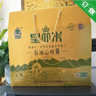 小米礼品盒