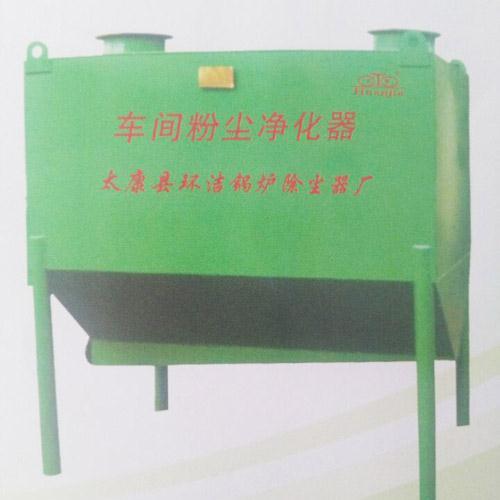 卧式系列脱硫除尘器