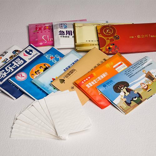 酒店钱夹式折包纸系列