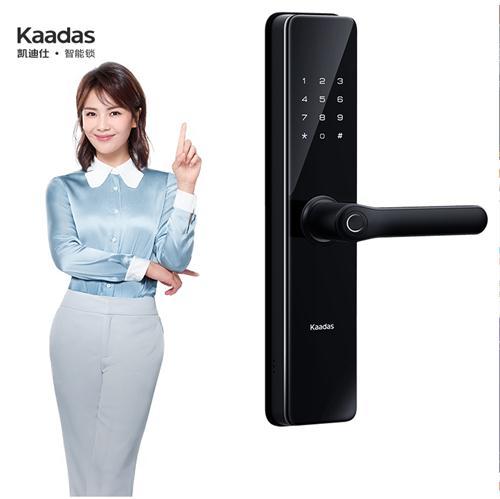 郑州防盗门指纹锁凯迪仕S100指纹锁德国品牌智能锁