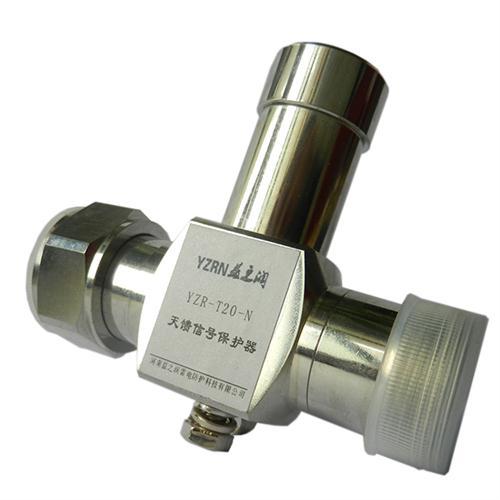 YZR-T20-N 天馈信号防雷器