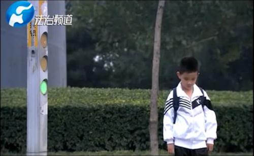 河南电视台法治频道《成长红绿灯》第一期
