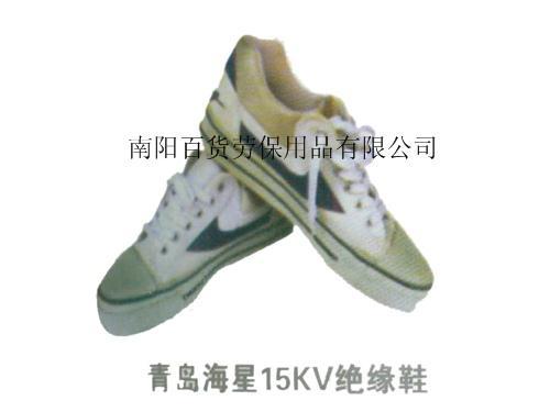 青岛海星15KV绝缘鞋