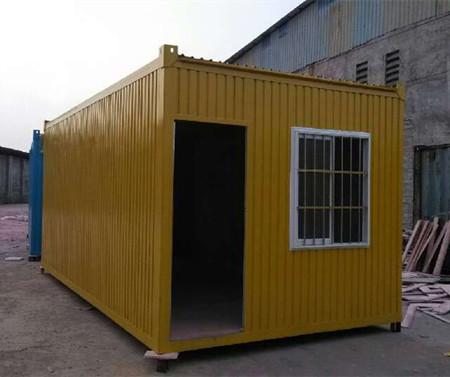 集装箱活动板房施工方案