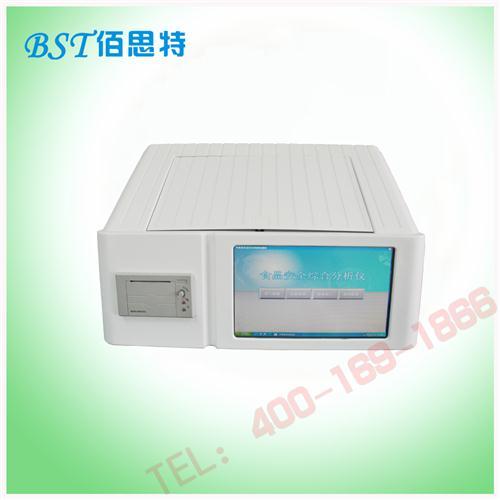 BST-NC36农药残留速测