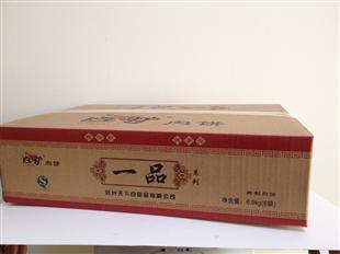 一品旺炉肉饼纸盒包装设计