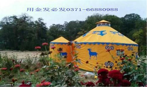 卫生间蒙古包|塑钢蒙古包竹艺蒙古包烧烤大营