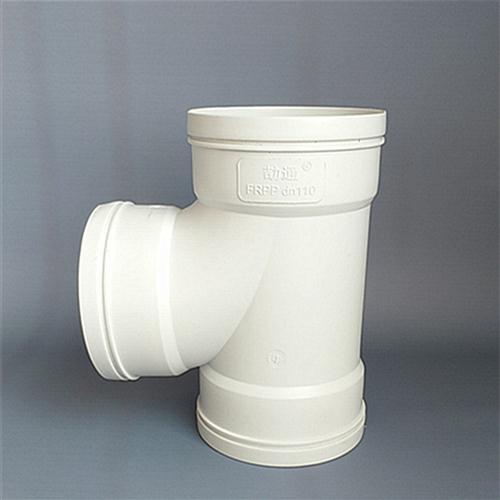 增强聚丙烯FRPP粘接静音排水管件