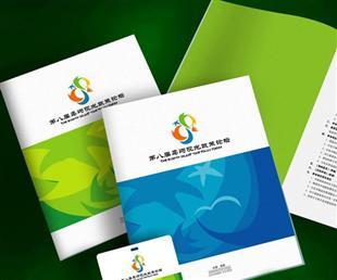 绿色企业画册印刷