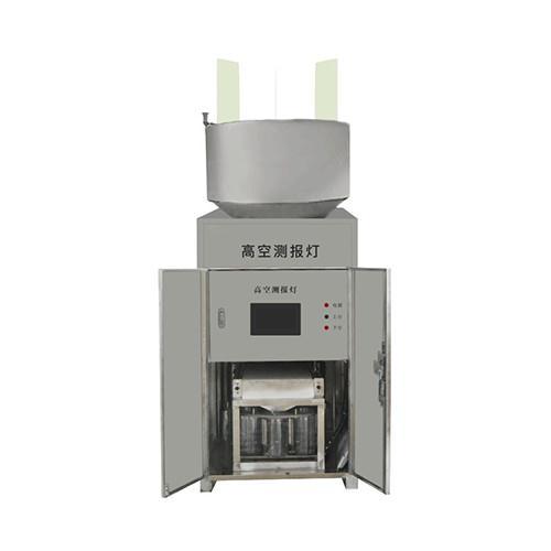 智能高空測報燈AK-ZGB2