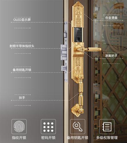 亚太天能指纹锁F5B密码锁智能锁别墅大门锁销售安装维修售后