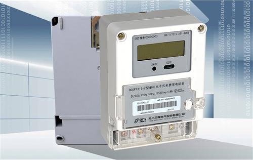 DDSF1316-Z型单相电子式多费率电能表