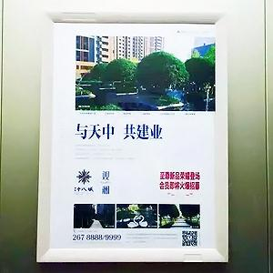 电梯广告框价格_电梯广告框,广告框厂家,分众新型广告框-郑州利之塑商贸有限公司
