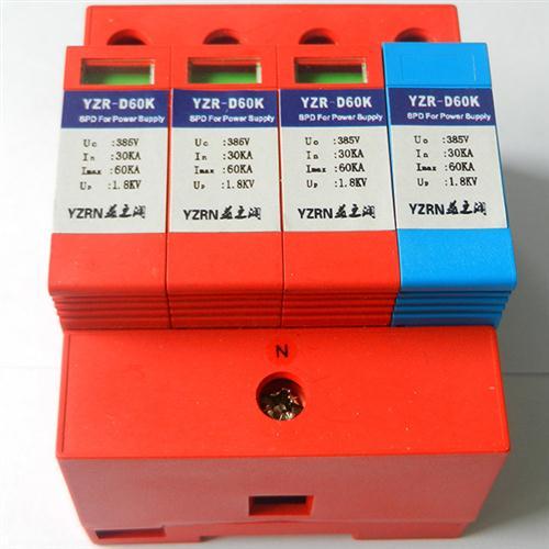 YZR-D60K 385-3+1电源防雷器