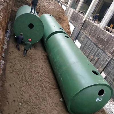 整體式鋼筋混凝土化糞池