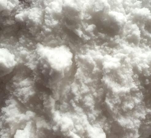锅炉软水剂(防垢剂、除垢剂)