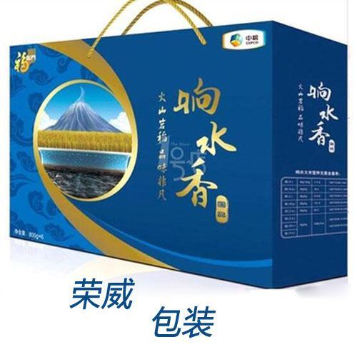 东北大米礼品盒,大米包装盒