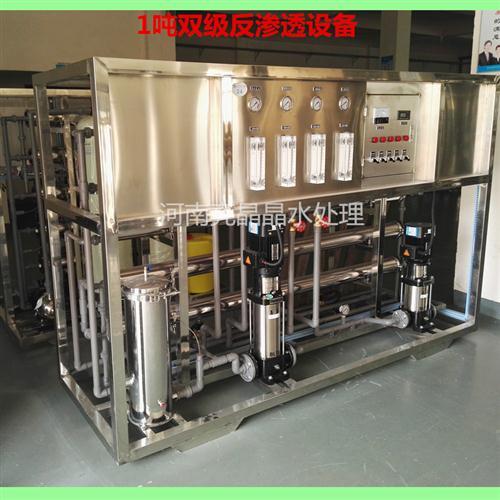 校園直飲水設備 電導率低壓10反滲透設備