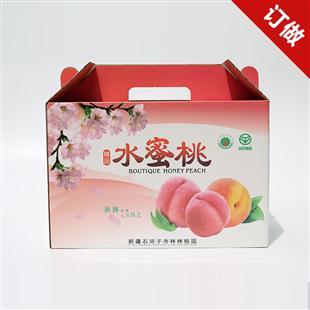 水蜜桃纸箱  水蜜桃包装盒