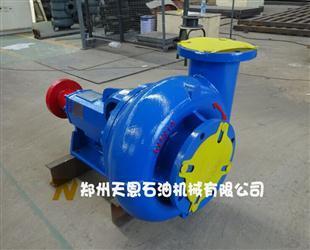 TSB8×6×14離心式砂泵