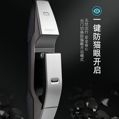 郑州凯迪仕指纹锁专卖店