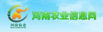 河南农业信息网