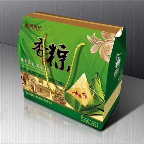 粽子包装 粽子礼品盒定制