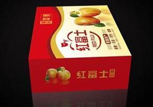 苹果精品盒
