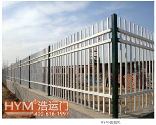 围栏HYM-01