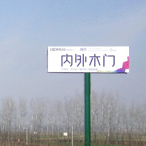 京珠K789