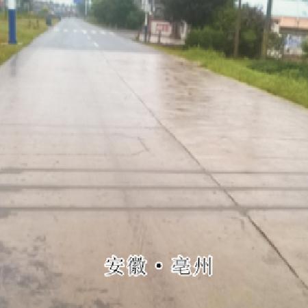 Anhui Bozhou