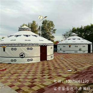 钢架蒙古包