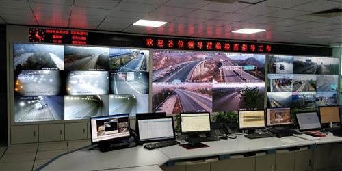 郑焦晋高速监控中心