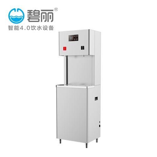 高端饮水机智能4.0金钻型 JO-2Q7
