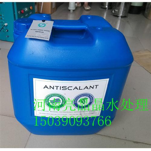 美國藍旗BF-201殺菌劑 反滲透系統殺菌劑廠家 淨化水設備殺菌劑批發價格