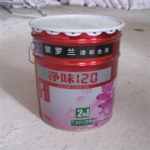 紫罗兰净味120(2合1)