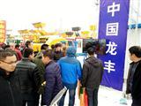 郑州龙丰民族企业一样可以造出高端犁具