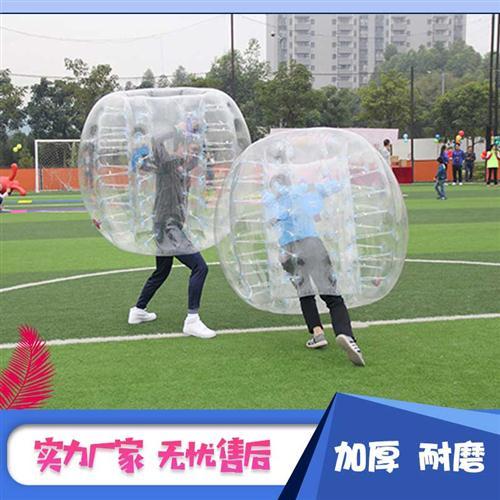 透明球 碰碰球 趣味运动会道具