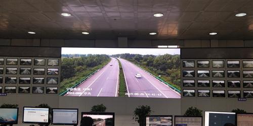 宁洛高速漯周界监控中心