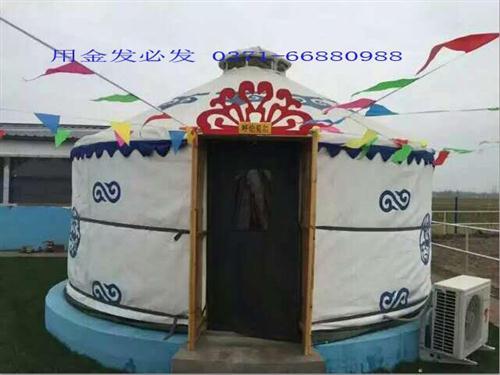 蒙古包多少钱一个|郑州蒙古包厂家|金雨发蒙古包