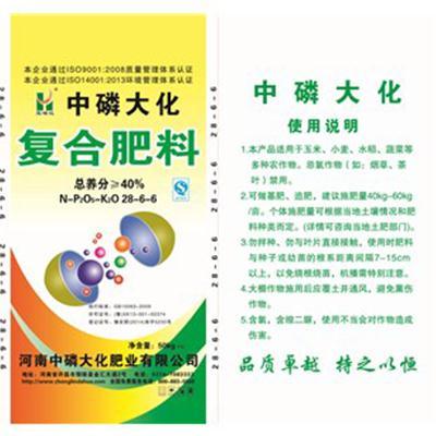 中磷大化复合肥料