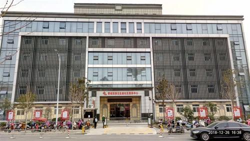 郑州市管城回族区社区服务中心