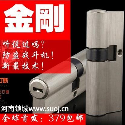 不锈钢C级锁 郑州上门换锁电话是多少